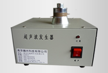 Auto-excitation Ultrasonic Generator