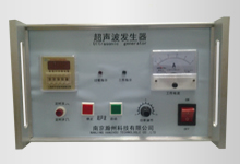customized ultrasonic generator