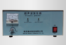 high power ultrasonic generator